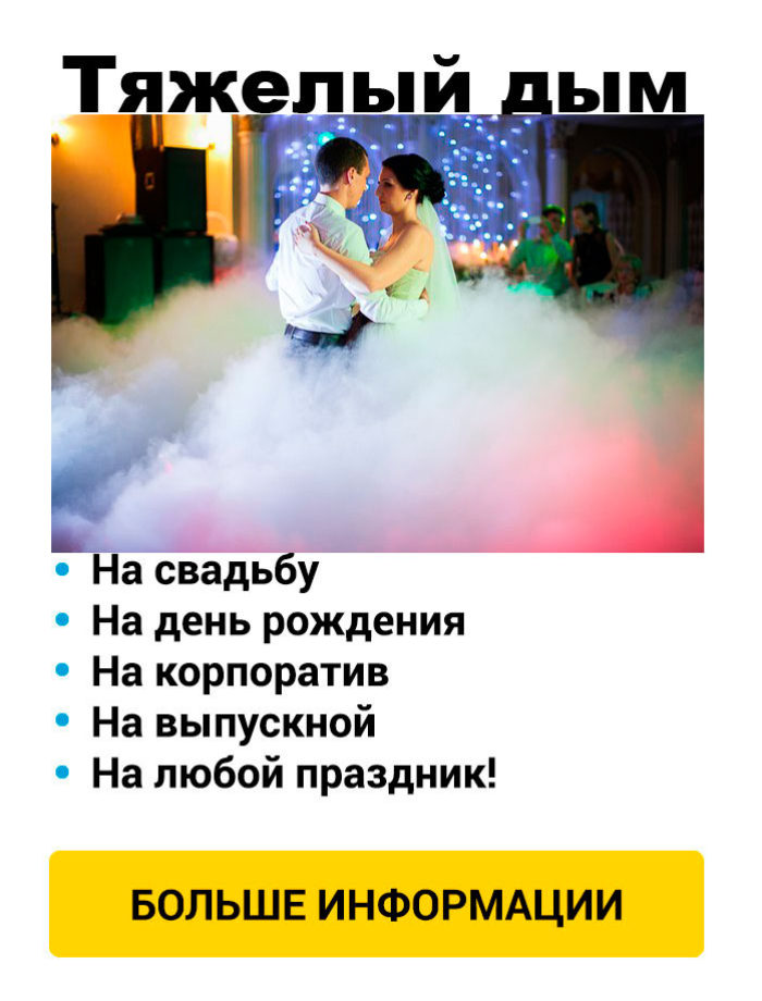 smoke-image-one123